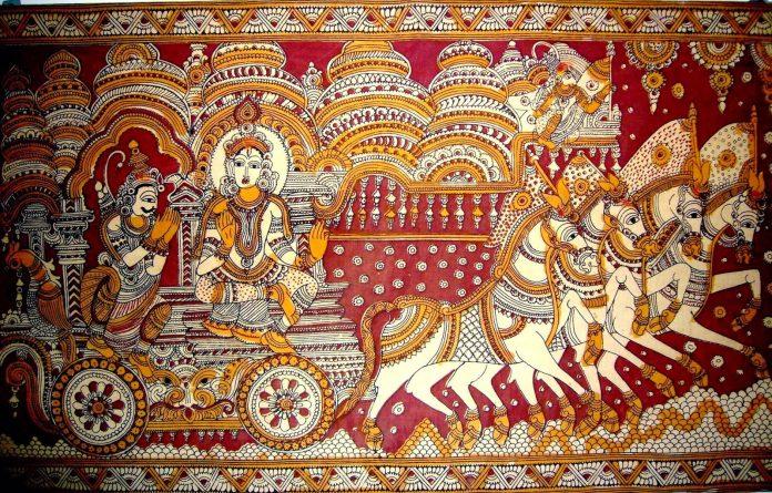 Kerajaan Mahabaratha